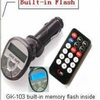 Buy cheap Car MP3 Player from wholesalers