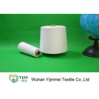 Buy cheap High Tenacity 20s/2 Raw White Spun Polyester Sewing Thread On Cones product