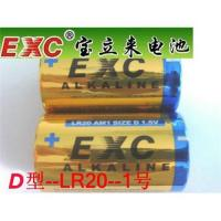 Buy cheap EXC super size D dry battery for flishlight product