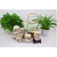 Buy cheap Restaurant Fine China Porcelain Tea Sets , 6 Pieces Teapot And Cup Set With Gift Box Packaging from wholesalers