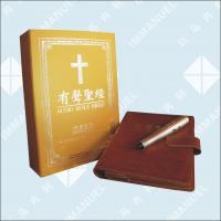 Buy cheap audio holy bible  / electronic bible / bible player from wholesalers