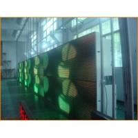 Buy cheap Outdoor Fullcolor PH31. 25mm Super Thin Led Screen With vedio for shopping mall from wholesalers