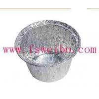Buy cheap baking cake aluminum tray wb-73 from wholesalers