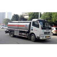 Buy cheap Remote Area Machine Diesel Refueling Truck For Vehicle Fuel Delivery from wholesalers