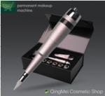 Buy cheap Mei Cha Digital Permanent Makeup Tattoo Kit Manual Tattoo Pen Adjustable Speed from wholesalers