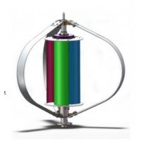 Buy cheap Commercial 12V 200W Wind Generator Maglev Windmill For 30W LED Lamp from wholesalers