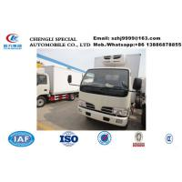 Buy cheap Factory best price CLW brand 4*2 LHD/RHD 4tons cold room truck, HOT SALE! CLW brand chilled van truck for fresh fruits from wholesalers