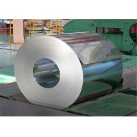 Buy cheap High Strength Ph Stainless Steel , 15 5ph With 160000 Minimum Tensile Strength from wholesalers
