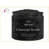 Buy cheap Sand Appearance Activated Charcoal Scrub For Face And Body Exfoliting , Detox from wholesalers