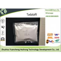 Buy cheap Anabolic Steroids Sexual Enhancer Drugs Powder Tadalafil Cialis CAS 171596-29-5 from wholesalers