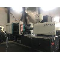 Buy cheap 60 - 80% Energy Saving Injection Plastic Molding Machine Low Failure Rate from wholesalers