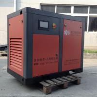 China Eco-friendly Oil Free Air Compressor / Industrial Oilless Screw Air Compressors 22KW 30HP Using for Industry on sale