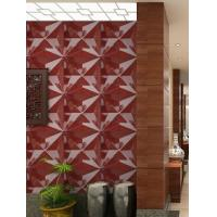 Buy cheap PVC 3D Background Wall Exterior / Interior Wall Paneling Tiles from wholesalers