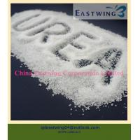 Buy cheap High quality prilled / granular Urea N46 for agricultural fertilizer from wholesalers