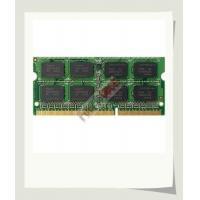 Memory 647895-B21 4GB(1x4GB) SingleRank X4 PC3-12800R DDR3
