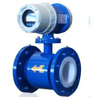 Buy cheap Integarted type Electromagnetic flow meter with CS flange type product