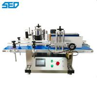 Buy cheap Professioner Desktop Automatic Labeling Machine Round Bottle High Accuracy from wholesalers