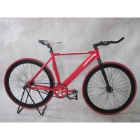 Buy cheap 700X25C aluminum alloy fixed gear bike from wholesalers