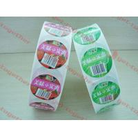 Buy cheap Self-adhesive labels High Temperature Resistant Transparent Custom Adhesive Label from wholesalers