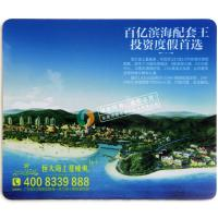Buy cheap dubai folding mouse pads, natural rubber foam mouse pad, non-slip rubber base mouse pad fabric from wholesalers