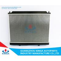 Buy cheap Auto Parts Aluminium Car Radiators Wuling Glory 2012 Manual Transmission from wholesalers