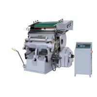 Buy cheap TYMB-1040/1100 Die Cutting & Hot Stamping Machine from wholesalers