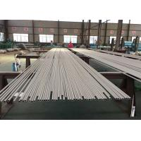 Buy cheap Oxidation Resistance Nitronic Alloys 60 Low Temperature Impact Resistance S21800 product