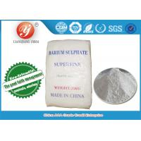Buy cheap High Bright Industrial Grade Super Fine Barium Sulphate For Paint CAS 7727-43-7 from wholesalers