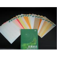 Buy cheap Auto Air Filter Paper (Any color is available)(CA-A4130-Y04-C) from wholesalers