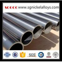 Buy cheap Incoloy 800 / UNS: N08800 / W.Nr: 1.4876 forging bar , ring, plate, pipe, wire from wholesalers