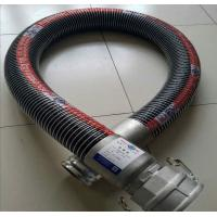 Buy cheap Fule Hose / composite oil hose / oil tank truck hoses / fuel oil delivery hose transfer of fuels and solvents from wholesalers