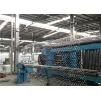 Buy cheap Hot Dip Galvanized Gabion Wire Mesh Cages Rock Retaining Wall , Stone Cage Wire Mesh from wholesalers