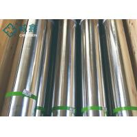 Buy cheap Sk125 Pure Lead Sheet For Airport Luggage Scan Artificial Radiation Protection from wholesalers