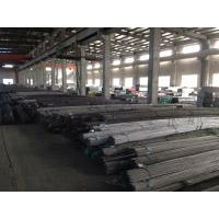 Buy cheap SUS410, 416, 420J1, SUS420J2, 420F, 440C stainless steel wire rod round bar from wholesalers