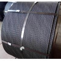 Buy cheap Steel Strand for Pre-stressed Concrete from wholesalers