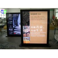 Buy cheap Standalone Picture Frame Big Light Box , Freestanding Lightbox Illuminated from wholesalers