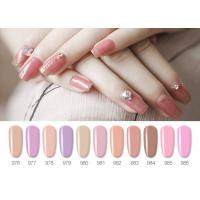 Buy cheap Sweet Color Pink Lovely UV Gel Polish Jelly Gel Nail Beauty Free Sample MSDS SGS GMP Cert OEM from wholesalers