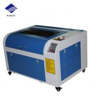 Buy cheap CNC Metal Laser Cutting Engraving Machine from wholesalers