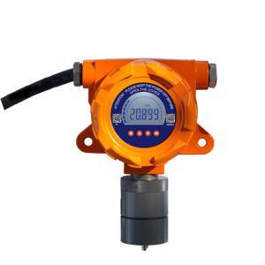 Buy cheap OC-F08 Fixed Methyl mercaptan CH4S gas detector, test range customized, Audible-visual alarm,Explosion proof design product
