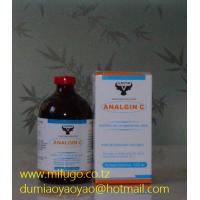 Buy cheap GRDR Ceftiofur Hydrochloride 5% Injection latest antibiotics from wholesalers