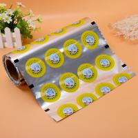 Buy cheap Food sealing film customization new material, transparent and white,safe, non-toxic, no smell from wholesalers