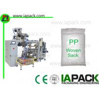 Buy cheap Wheat Automatic Weighing And Bagging Machine Poly Woven Bag from wholesalers