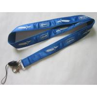 Buy cheap Wholesale Polyester Double Layer Neck Satin Ribbon Lanyard from wholesalers