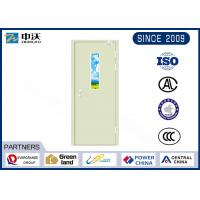 Buy cheap Safe Propping Open Fire Exit Doors / Flexible Fire Rated Steel Door 45mm from wholesalers