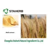 Buy cheap Baking Natural Food Additives , Malt Extract Powder Natural Source 98% Hordenine from wholesalers