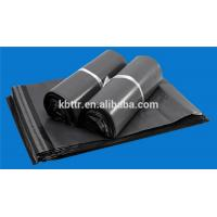 Buy cheap Poly PE plastic co-extruded bubble mailer bag from wholesalers