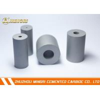 Buy cheap Header Dies Blanks Tungsten Carbide Dies HIP Process Homogeneous Property from wholesalers