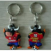Buy cheap Promotional 3D rubber custom soft pvc keychains with customer Logo from wholesalers