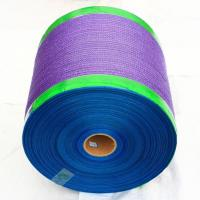 Buy cheap Packing Onion And Other Agricultural Products 54*78cm 28g Dark Green Disposable PE Plastic Raschel Mesh Bag In Roll from wholesalers