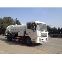 Buy cheap Dongfeng 4*2 3.46cbm sewer cleaning truck for sale, factory sale cheapest price dongfeng sewage and jetting vehicle from wholesalers